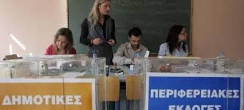 Υπάρχει θέμα με τις ημερομηνίες των αυτοδιοικητικών εκλογών