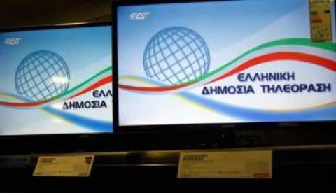 Σύμβαση συνεργασίας ΔΤ και Ευρωπαϊκής Επιτροπής