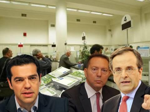 Ο ΣΥΡΙΖΑ απειλεί Σαμαρά - Στουρνάρα με ειδικό δικαστήριο