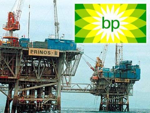 Στην BP το σύνολο της παραγωγής πετρελαίου του Πρίνου