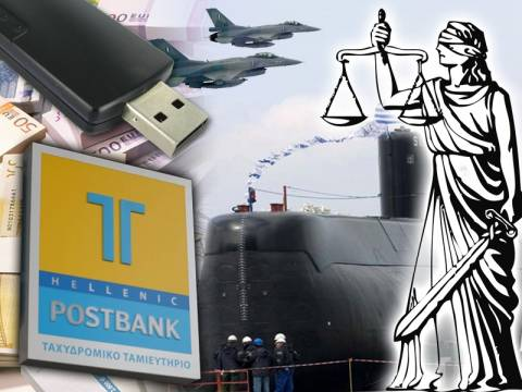 T.T., εξοπλιστικά και λίστα Λαγκάρντ απειλούν την κυβέρνηση