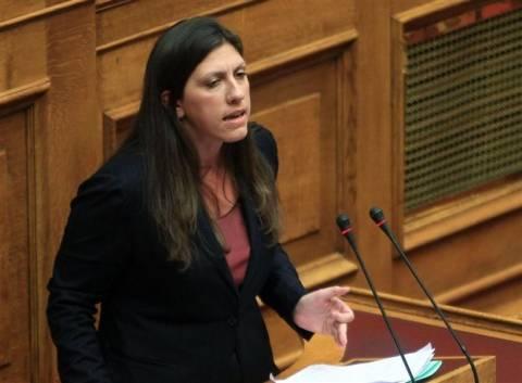 Κωνσταντοπούλου: Να αναλάβουν τις ευθύνες τους για την λίστα Λαγκάρντ