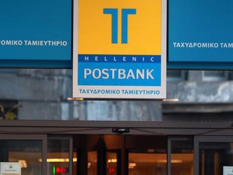 Συνεχίζονται οι απολογίες για την υπόθεση Ταχυδρομικού Ταμιευτηρίου