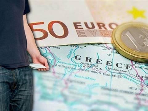 Απαισιόδοξοι για την οικονομία τρεις στους τέσσερις Ελληνες