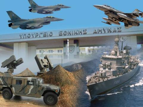 Αγοράζουν πληροφορίες μέσα από το υπουργείο Άμυνας