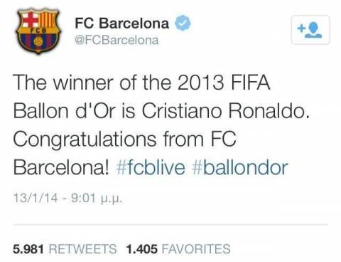 Συγχαρητήρια από Γιουνάιντετ αλλά και… Μπαρτσελόνα στον Ρονάλντο!