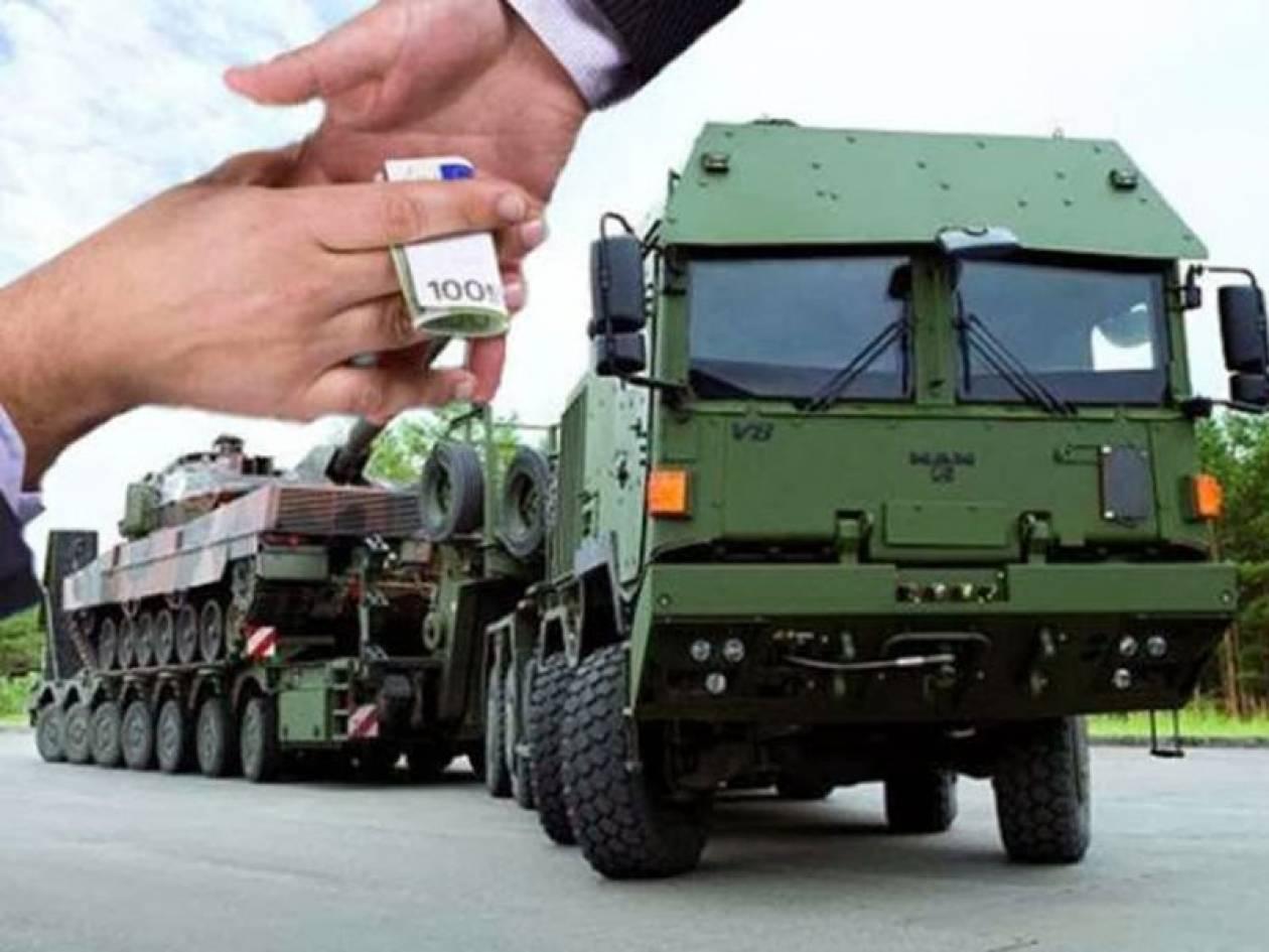 Από τα δισ. του «πάρτι» των εξοπλισμών επιστράφηκαν 17,3 εκατ. ευρώ