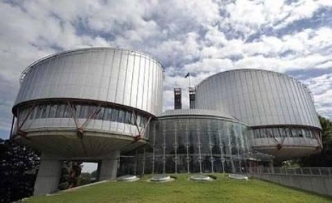 Δικαίωση Ελληνίδας από το ΕΔΑΔ για περιουσία στη Τουρκία