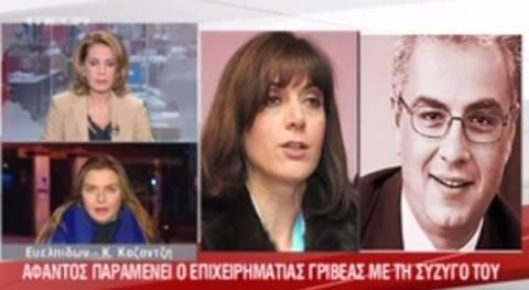 Υπόθεση Τ.T.: Άφαντοι παραμένουν Γριβέας-Βάτσικα  (video)