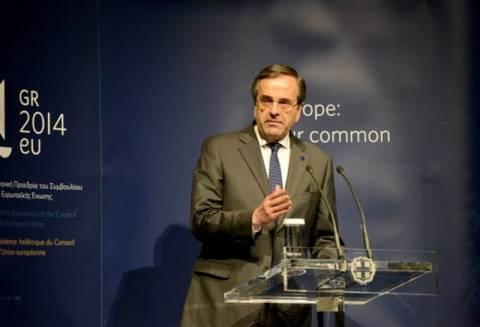 Τι θα πει ο Σαμαράς στην Ευρωβουλή