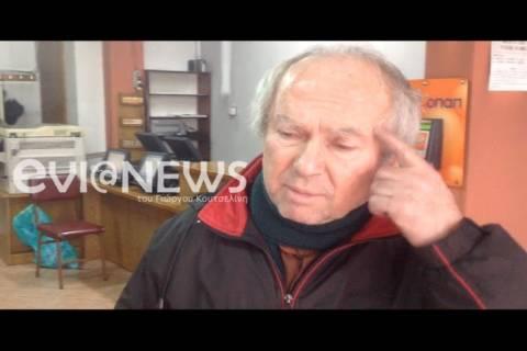 Μαντούδι: Είδε την περιουσία του να γίνεται στάχτη!(video)