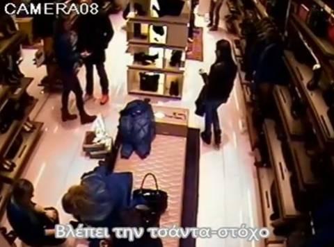 Βίντεο: Κλοπή πορτοφολιού στην κάμερα!