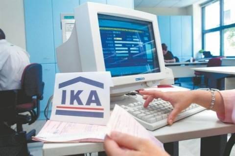 IKA: Εξέδωσε βιβλιάριο υγείας σε ανασφάλιστη ανήλικη