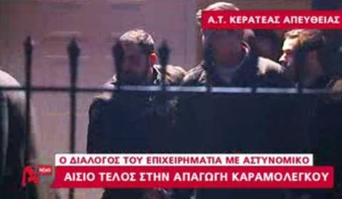 Έτσι έφτασε ο Μ. Καραμολέγκος στο Α.Τ. Κερατέας (Βίντεο)