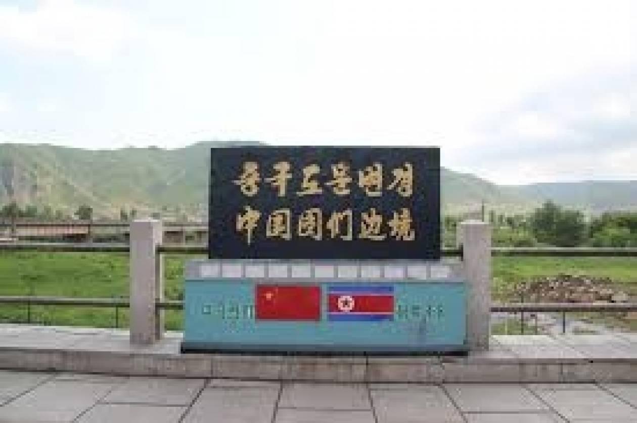 Τα παράξενα σύνορα μεταξύ Βόρειας Κορέας, Ρωσίας και Κίνας!