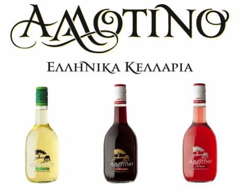 Νέα σειρά κρασιών «ΑΛΛΟΤΙΝΟ» από την Ελληνικά Κελλάρια Οίνων