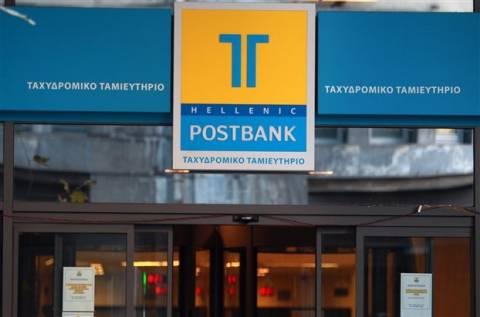 Υπόθεση Ταχυδρομικού Ταμιευτηρίου: Παραδόθηκε 28χρονη καταζητούμενη