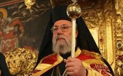 Αρχιεπίσκοπος Κύπρου: Θα ανατείλουν καλύτερες μέρες