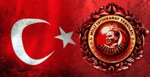 ΜΙΤ: Αρνήθηκαν ανάμειξη στη δολοφονία Κούρδων στο Παρίσι