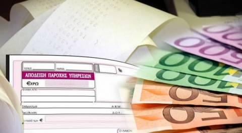 Εύβοια: Γέμισε την αγορά με πλαστά τιμολόγια