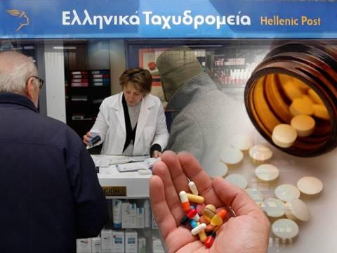 Πρωτοφανές: «Ντελίβερι» φαρμάκων από ταχυδρόμους!