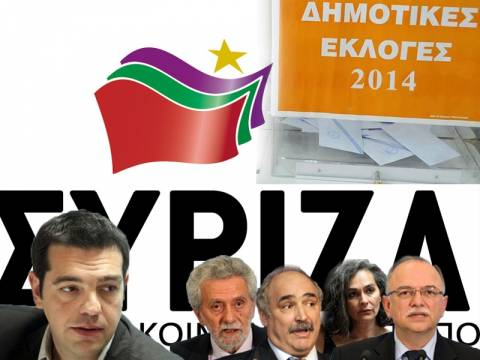 «Ναρκοπέδιο» για τον ΣΥΡΙΖΑ οι Δημοτικές εκλογές