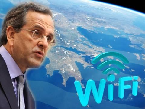 Έρχεται δωρεάν ίντερνετ (wi-fi) σε όλη την Ελλάδα μέσω των Δήμων