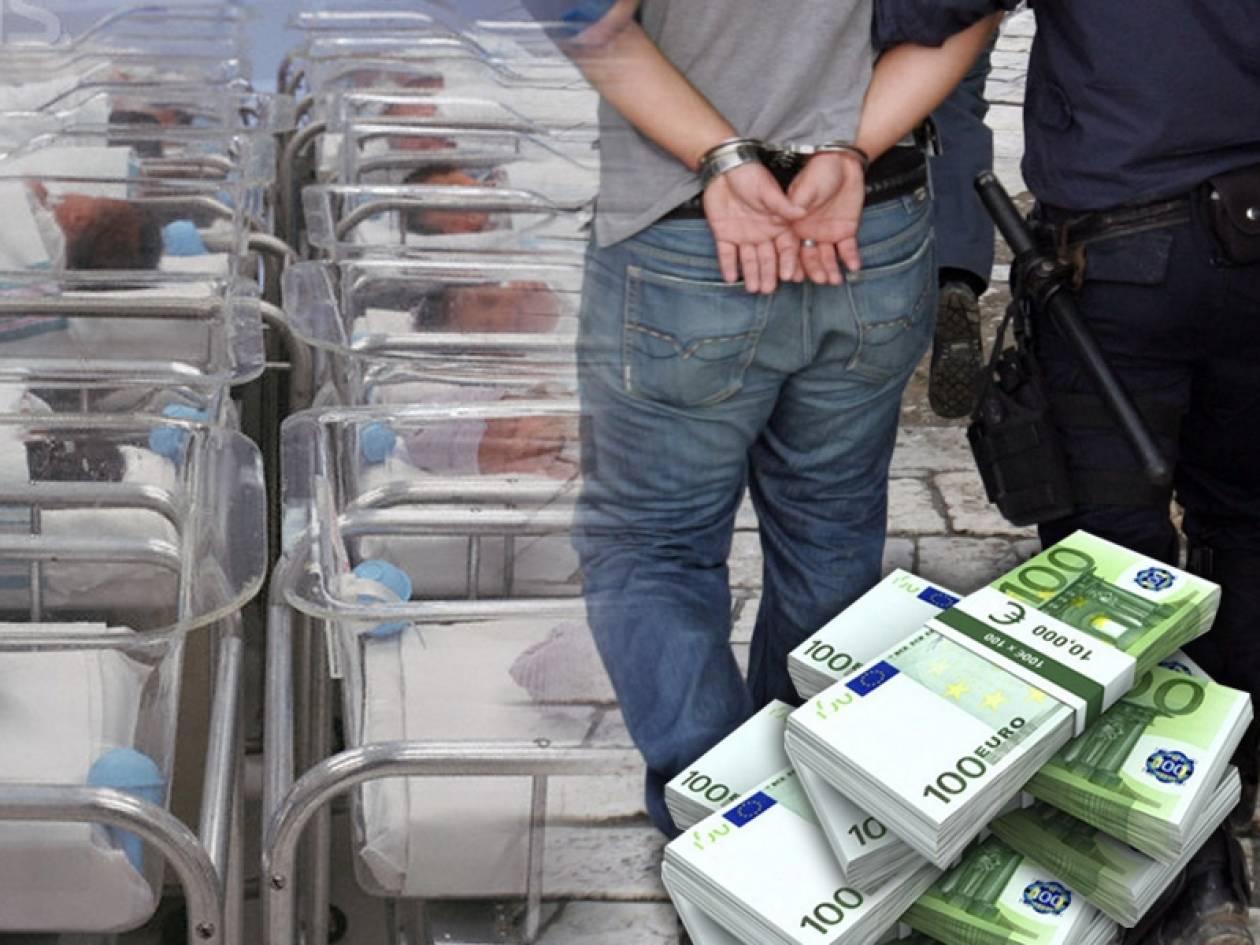 Επτά συλλήψεις για το κύκλωμα εμπορίας βρεφών στη Μαγνησία