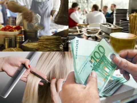 Οι Έλληνες... επενδύουν σε σουβλατζίδικα, καφετέριες, και κομμωτήρια