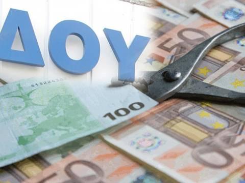 Εφορία: Γλιτώστε τις κατασχέσεις πληρώνοντας προσαυξήσεις και πρόστιμα