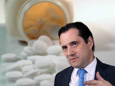 Το νέο δελτίο τιμών φαρμάκων και οι αντιφάσεις του κ. Γεωργιάδη