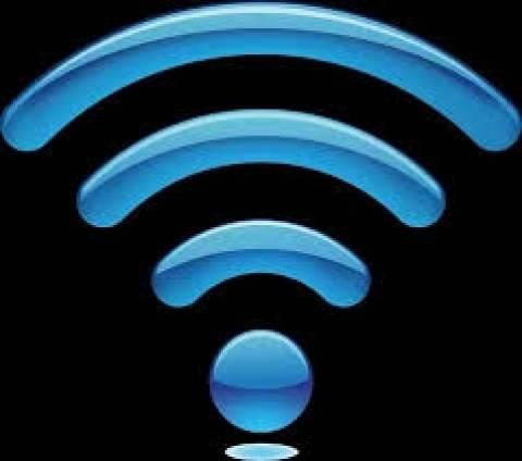 Δωρεάν ασύρματο Ίντερνετ σε 20 σημεία του Πειραιά