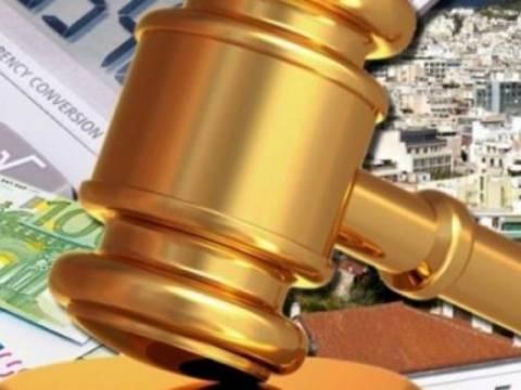 Υπ.Αν.: Άμεσα να προβούν σε ενημέρωση των τραπεζών 27.000 δανειολήπτες