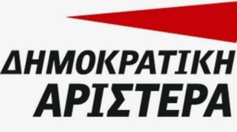 Καταδικάζει η ΔΗΜΑΡ την επίθεση στα γραφεία του ΠΑΣΟΚ