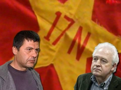 Γιωτόπουλος και Ξηρός μαλώνουν για τη «δόξα» του ηγέτη της 17 Νοέμβρη