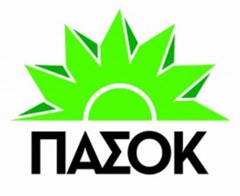ΠΑΣΟΚ: Χαιρετίζουμε την παραδοχή ΣΥΡΙΖΑ για το ποιοι διέγραψαν χρέος