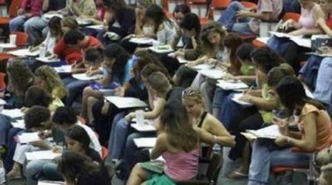 Ποιοι φοιτητές δικαιούνται το επίδομα των 1.000 ευρώ