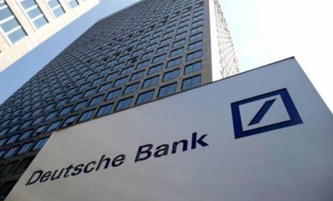 Γερμανική εφημερίδα: Η Deutsche Bank, οι Κινέζοι και οι offshore