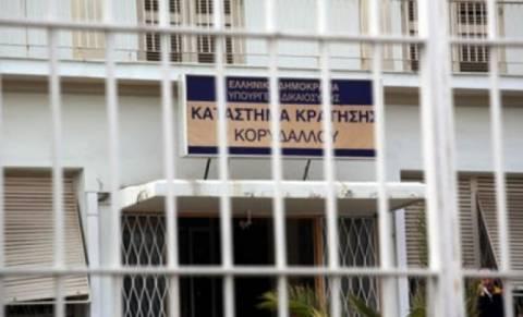 Στο ψυχιατρείο των φυλακών Κορυδαλλού βουλευτές ΝΔ. και ΣΥΡΙΖΑ