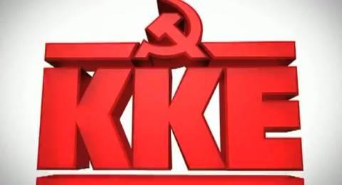 ΚΚΕ: Η τροπολογία για τα ΕΑΣ οδηγεί σε μαζικές απολύσεις