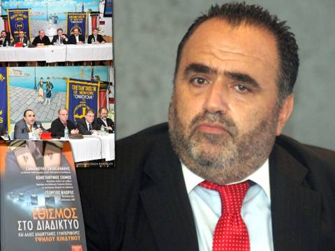Μ. Σφακιανάκης: «Εθισμένος» με την πάταξη του ηλεκτρονικού εγκλήματος