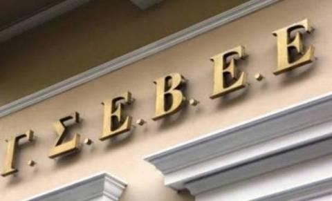 Ικανοποίηση ΓΣΕΒΕΕ και ΕΣΕΕ για την αποτροπή των ομαδικών απολύσεων