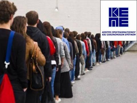 ΚΕΠΕ: Να καταργηθεί ο κατώτατος μισθός στους νέους!
