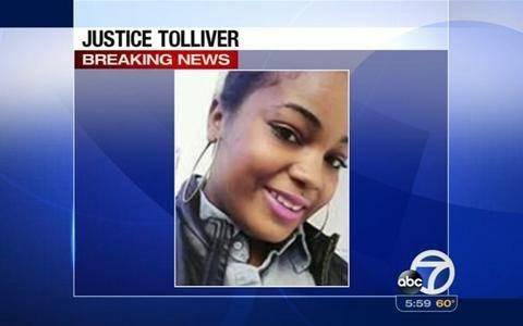14χρονος σκότωσε την αδελφή του γιατί του ξέβαψε τα ρούχα!