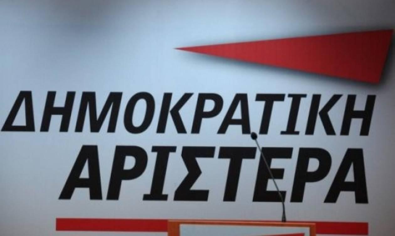 ΔΗΜΑΡ: Ακραία η πρόταση του ΚΕΠΕ για «δωρεάν εργασία»