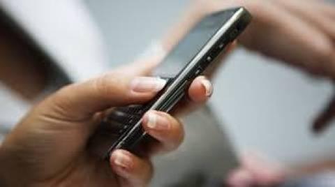 Κύπρος: Απάτη μέσω κινητών με αποστολέα «A BANK»