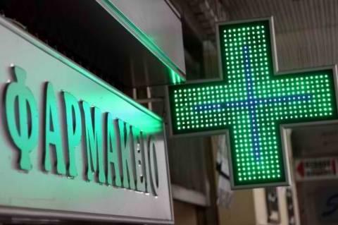 Φθιώτιδα: Οι κλέφτες άδειασαν ολόκληρο το φαρμακείο!