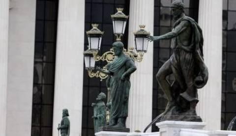Παράνομα 12 αγάλματα βασιλέων της αρχαίας Μακεδονίας στα Σκόπια