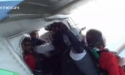 Κωστόπουλος-Μπαλατσινού: Πήδηξαν από αεροπλάνο σε ελεύθερη πτώση!