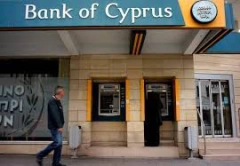 Κύπρος: Η Τράπεζα Κύπρου αποδεσμεύει καταθέσεις 900 εκατ.ευρώ